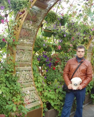 православные знакомства