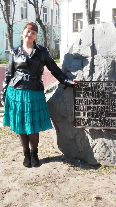 светелка православные знакомства кострома